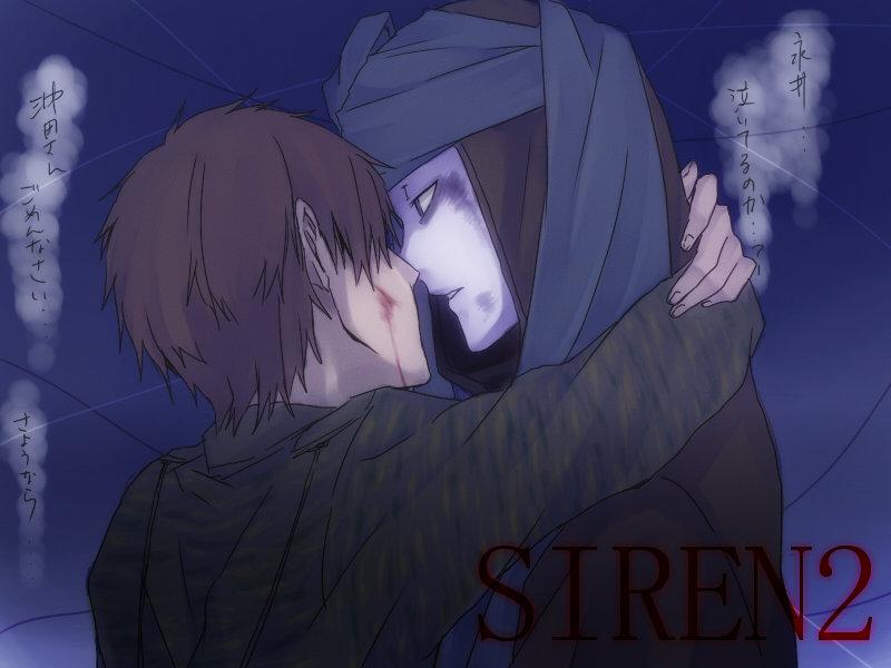 Forbidden Siren 2 Fanart Zerochan Anime Image Board