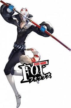 Fox (Persona 5)