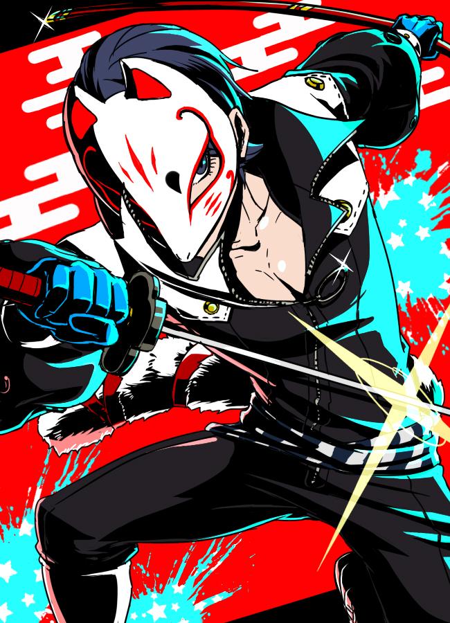 Fox Persona 5 Mobile Wallpaper Zerochan Anime Image