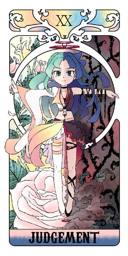 Bano akira related keywords bano akira long tail for Bano akira gardevoir