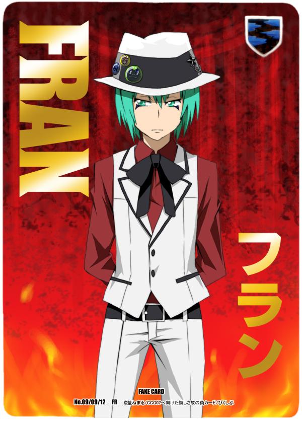 Tags: Anime, Danemaru, Katekyo Hitman REBORN!, Fran, Fedora, Pixiv, Mobile Wallpaper
