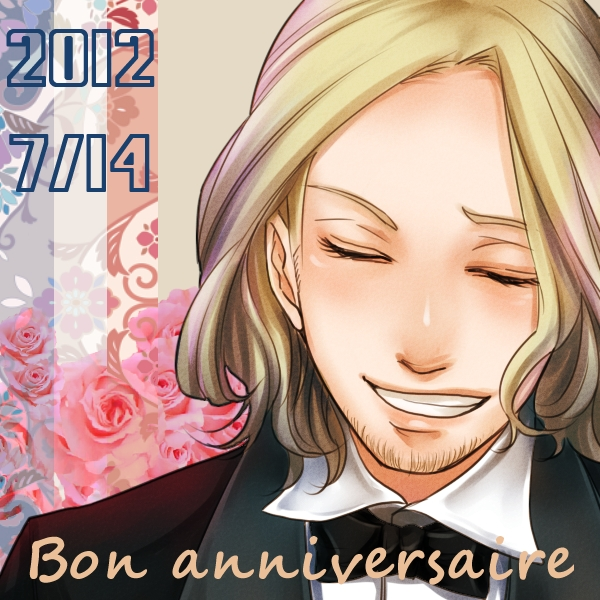 Tags: Anime, Pixiv Id 2038109, Axis Powers: Hetalia, France, French Text, Fanart, Pixiv, Fanart From Pixiv, Allied Forces