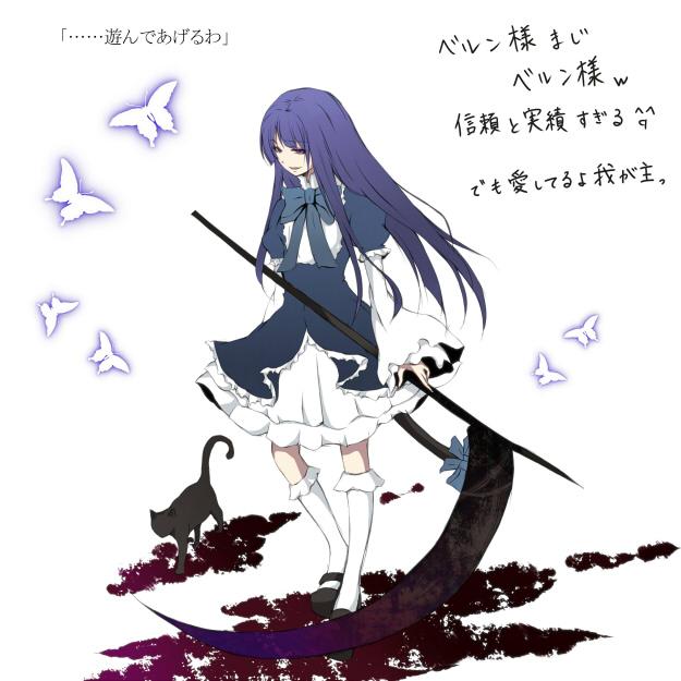 Tags: Anime, Yoshino (Pixiv1562655), 07th Expansion, Umineko no Naku Koro ni, Frederica Bernkastel, Pixiv