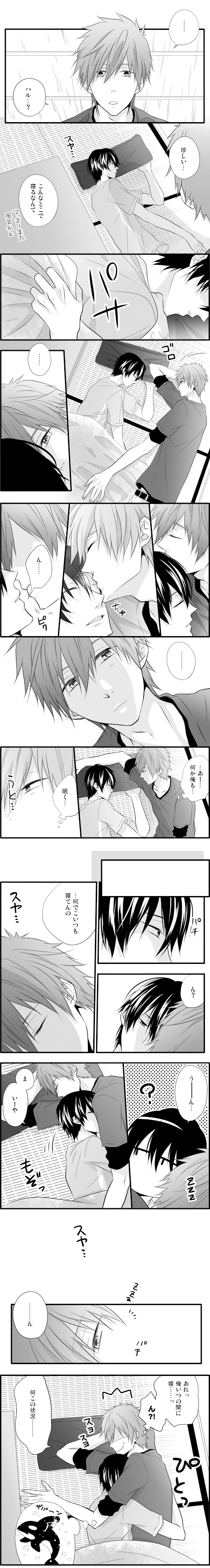 Tags: Anime, Kamu, Free!, Nanase Haruka (Free!), Tachibana Makoto, Whale, Translation Request, MakoHaru