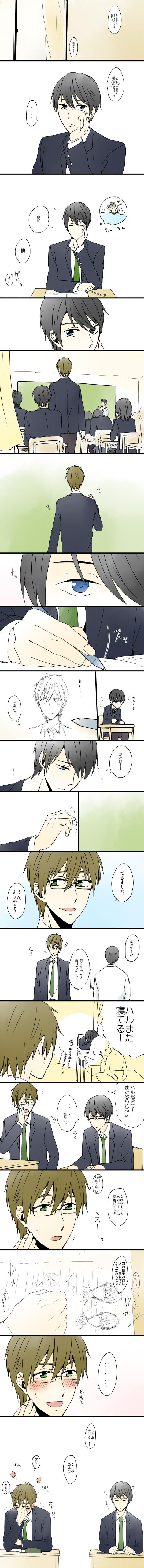 Tags: Anime, Pixiv Id 3754123, Free!, Nanase Haruka (Free!), Tachibana Makoto, Painting (Action), Fanart From Pixiv, Translation Request, Pixiv, Fanart, MakoHaru