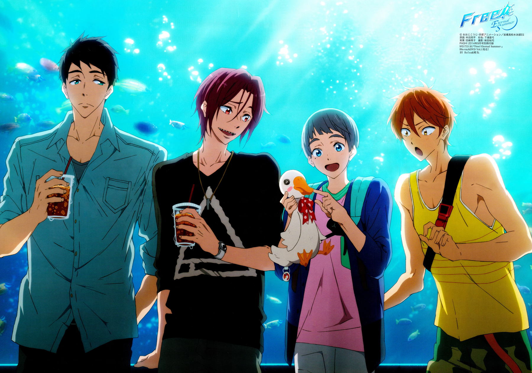 Free! Swimming kyoto Animation Image 1756868