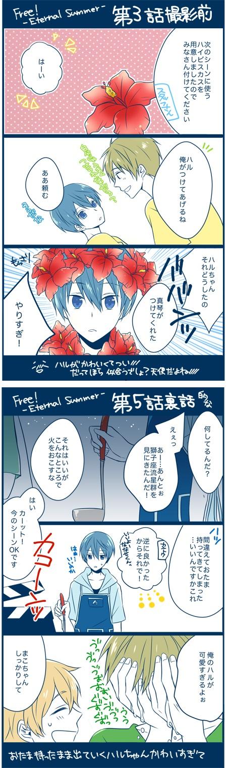 Tags: Anime, Pixiv Id 2783659, Free!, Hazuki Nagisa, Nanase Haruka (Free!), Tachibana Makoto