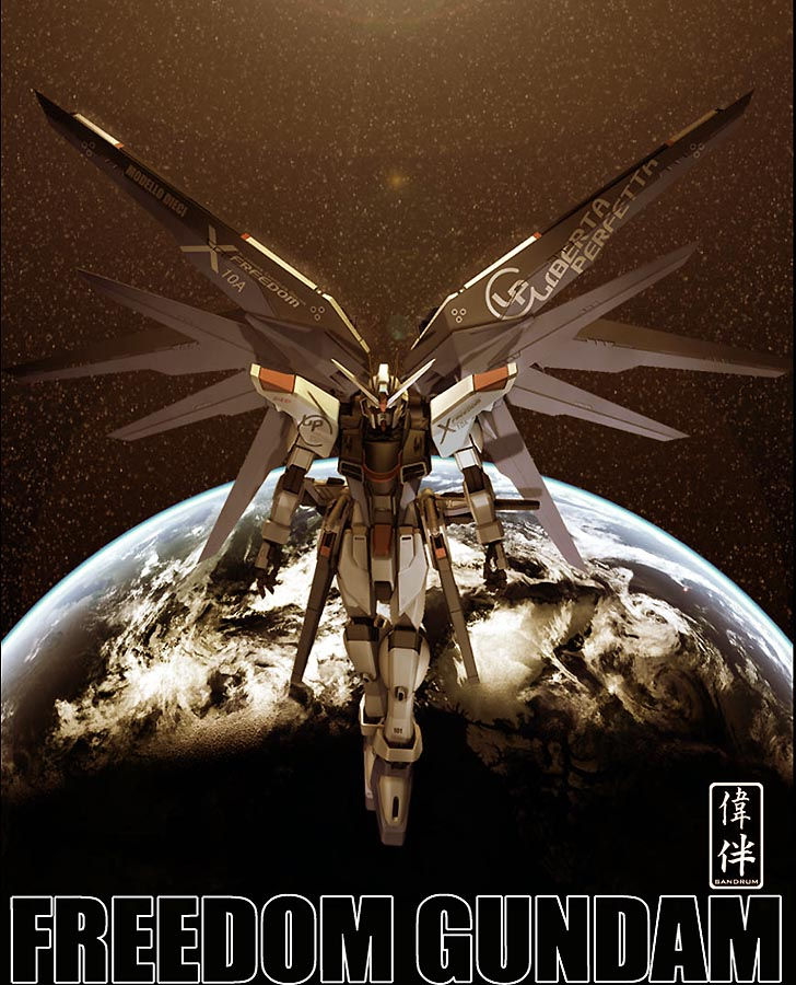 Freedom Gundam Mobile Suit Gundam Seed Destiny Image 258026