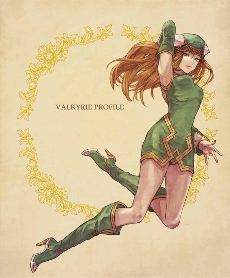 freya valkyrie profile zerochan anime image board