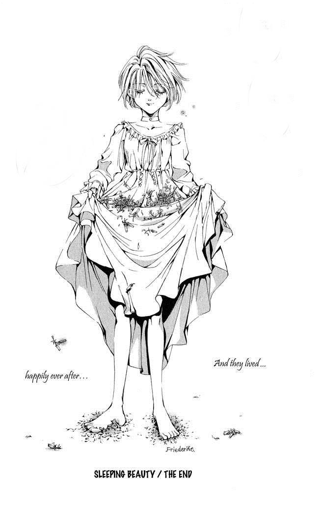 Tags: Anime, Kaori Yuki, Sleeping Beauty, Ludwig Kakumei, Friederike, Skirt Basket, Scan, Small Manga Page, Manga Page, Official Art
