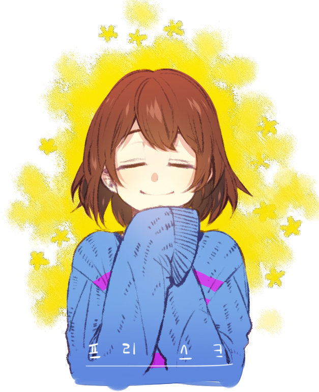 Tags: Anime, Nene (Mangaka), Undertale, Frisk, Striped Outerwear, Striped Sweater, PNG Conversion, Fanart, Twitter