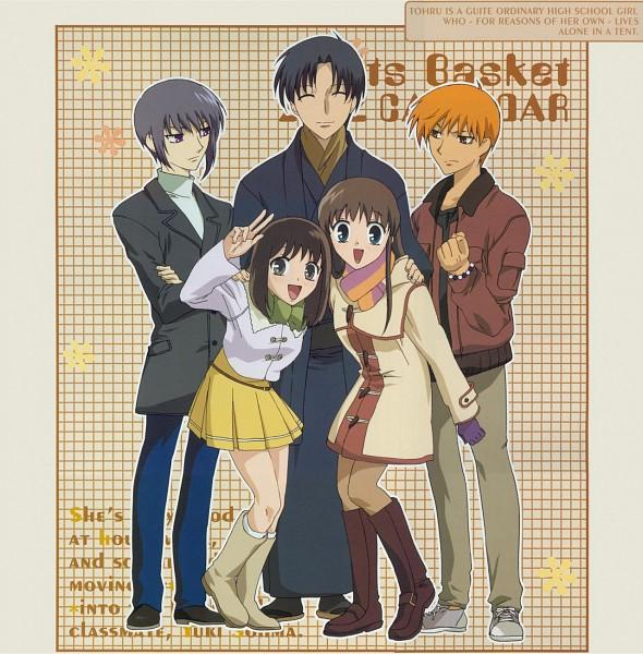 Fruits Basket/#1184145 - Zerochan  Tohru Fruits Basket Outfits