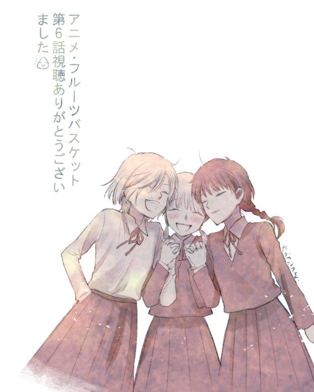 Tags: Anime, Takaya Natsuki, Fruits Basket, Uotani Arisa, Hanajima Saki, Honda Tohru, Twitter, Official Art