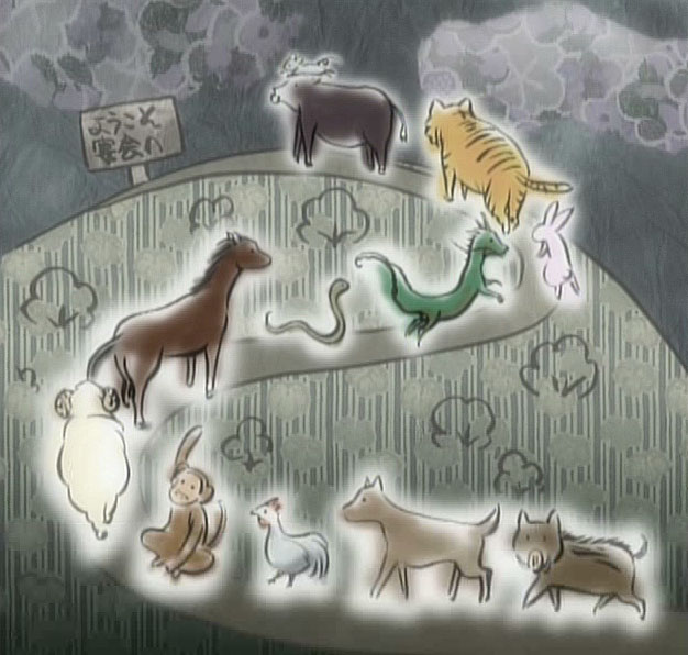 Tags: Anime, Fruits Basket, Horse (Chinese Zodiac), Ox (Chinese Zodiac), Dog (Chinese Zodiac), Cattle, Snake (Chinese Zodiac), Rat (Chinese Zodiac), Rooster (Chinese Zodiac), Chicken, Dragon (Chinese Zodiac), Monkey (Chinese Zodiac), Rabbit (Chinese Zodiac)