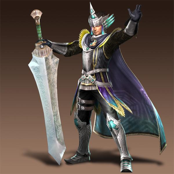 Warriors Orochi 4 Facial Expression: Fu Xi/#1635263