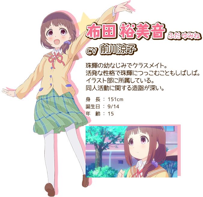 Tags: Anime, Furukawa Hideki, Silver Link, Stella no Mahou, Fuda Yumine, Official Art, Cover Image, PNG Conversion