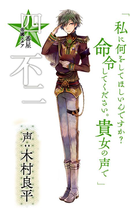 Tags: Anime, Kuroyuki, Rejet, Taishou Guuzou Roman: Teikoku Star, Fuji (Taishou Guuzou Roman), PNG Conversion, Mobile Wallpaper, Official Art
