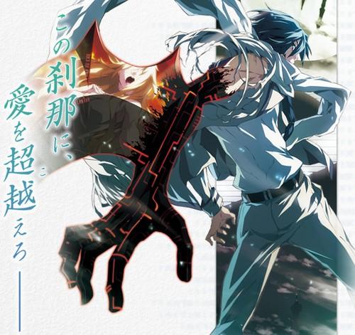 Tags: Anime, G Yuusuke, Dies irae: Also Sprach Zarathustra, Fujii Ren