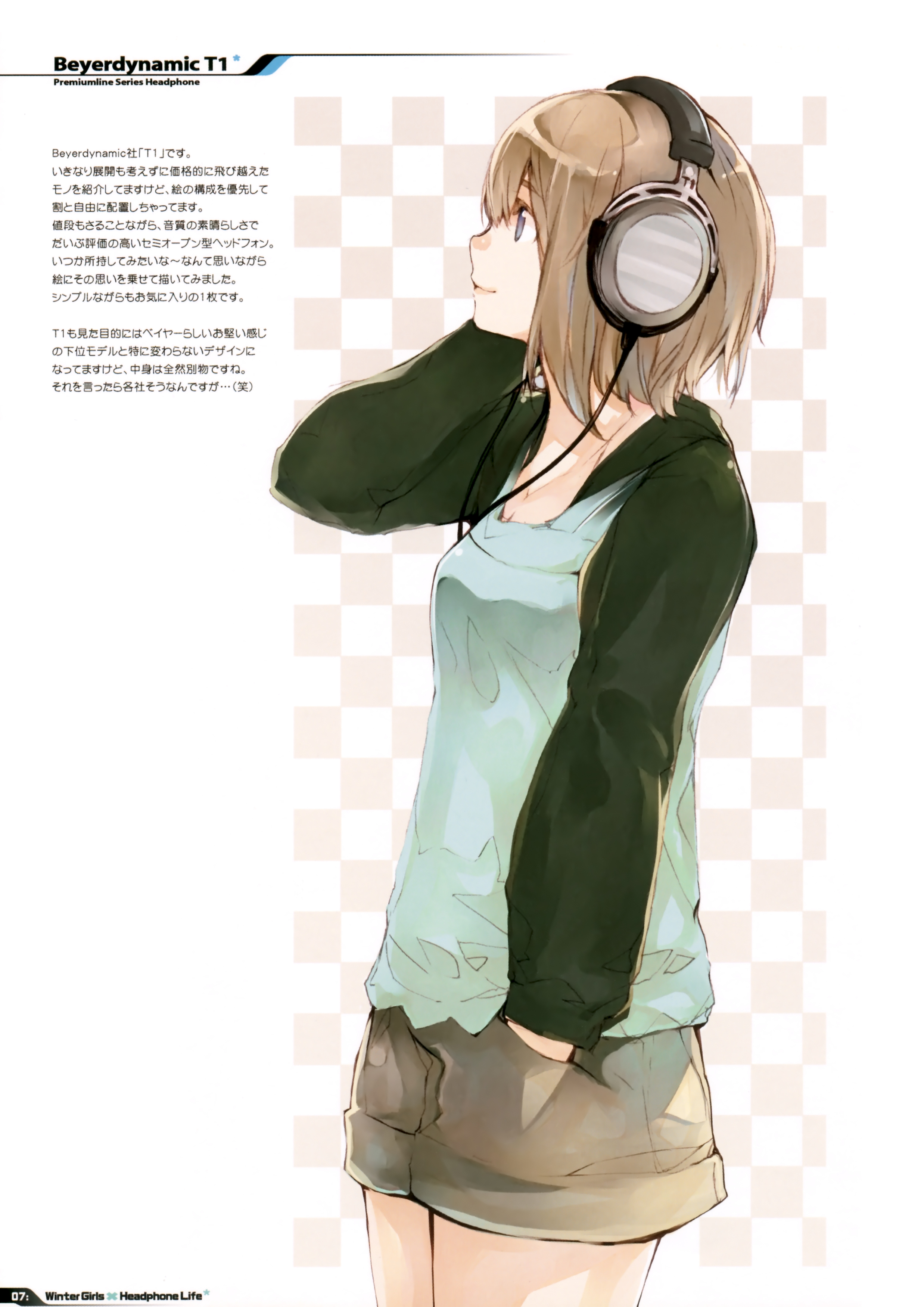 Brown Haired Anime Girl With Headphones Anime Girl With Headphones And