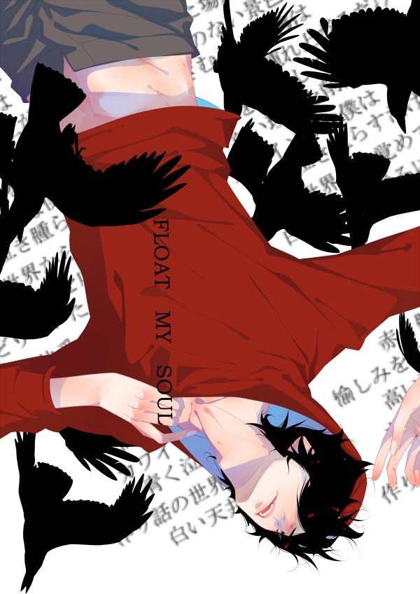 Tags: Anime, Oe-eo, Fukuwa, Nico Nico Singer, Pixiv, Mobile Wallpaper, Fanart