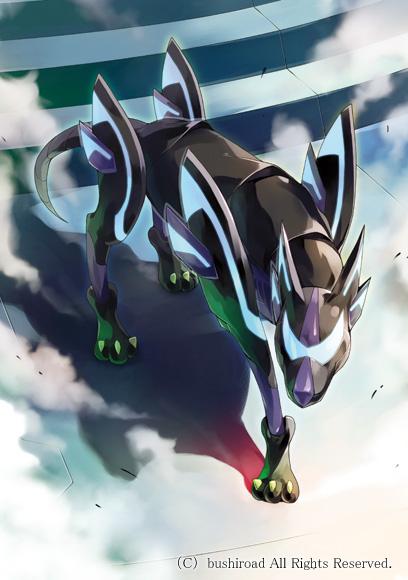Tags: Anime, Ryuutetsu, Bushiroad, Cardfight!! Vanguard - Official Card Illustration, Cardfight!! Vanguard, Fullbau, Official Card Illustration, Official Art, Mobile Wallpaper, Shadow Paladin, Vanguard Race: High Beast, Vanguard Unit