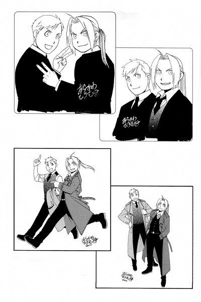 Tags: Anime, Arakawa Hiromu, Fullmetal Alchemist, Alphonse Elric, Edward Elric, Running