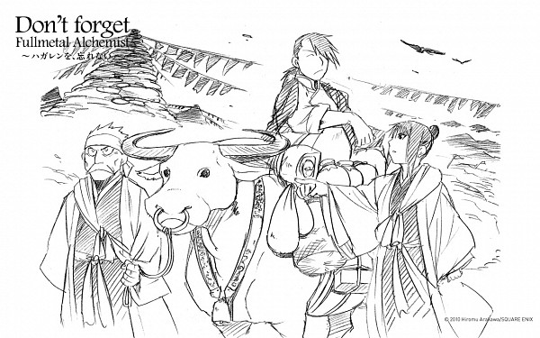 Tags: Anime, Arakawa Hiromu, SQUARE ENIX, Fullmetal Alchemist Brotherhood, Fullmetal Alchemist, Ling Yao, Lan Fan