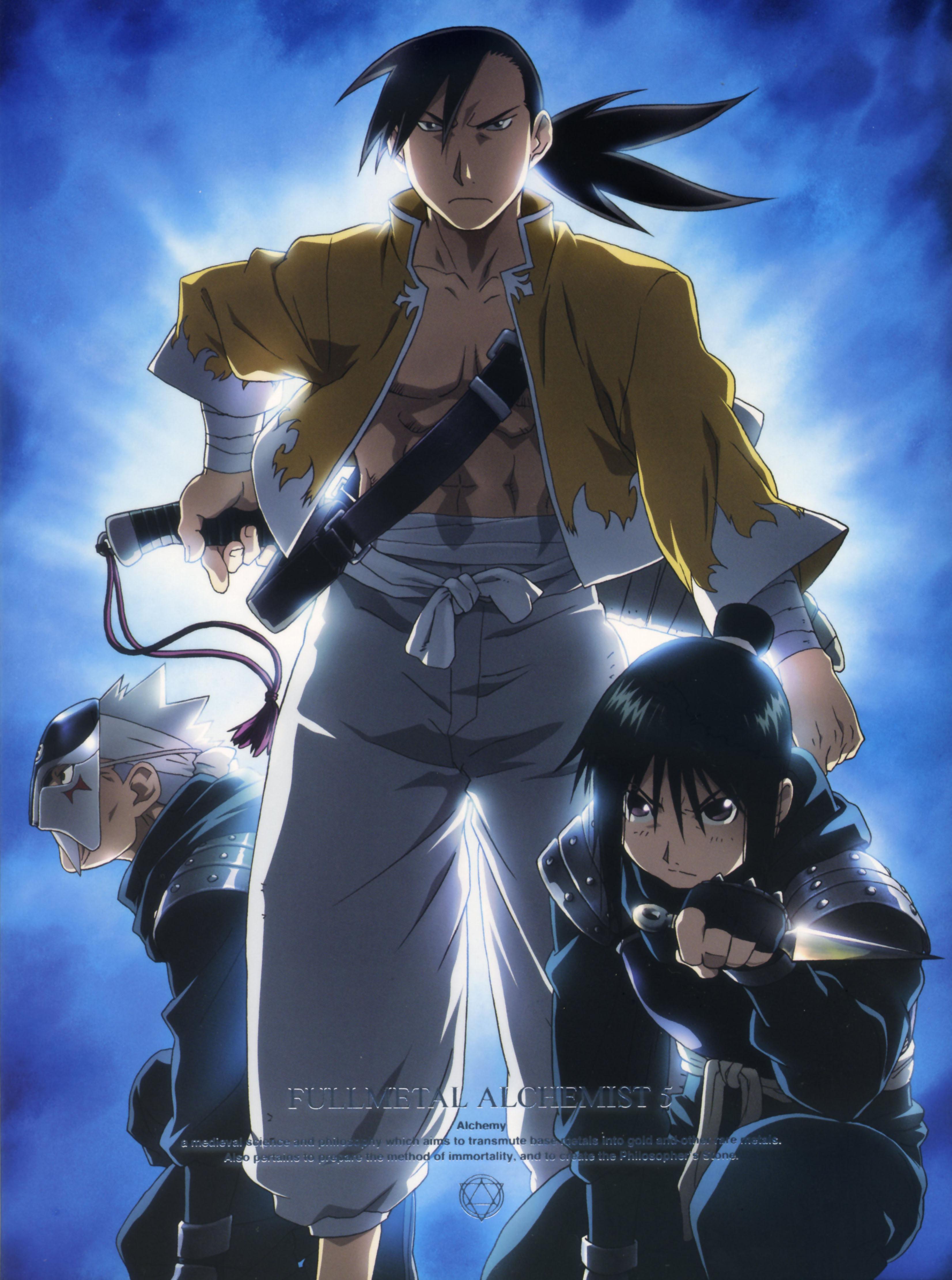 Fullmetal Alchemist Brotherhood/#639069 - Zerochan