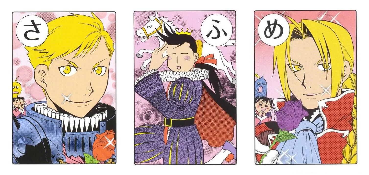 Sasuke vs kakshi