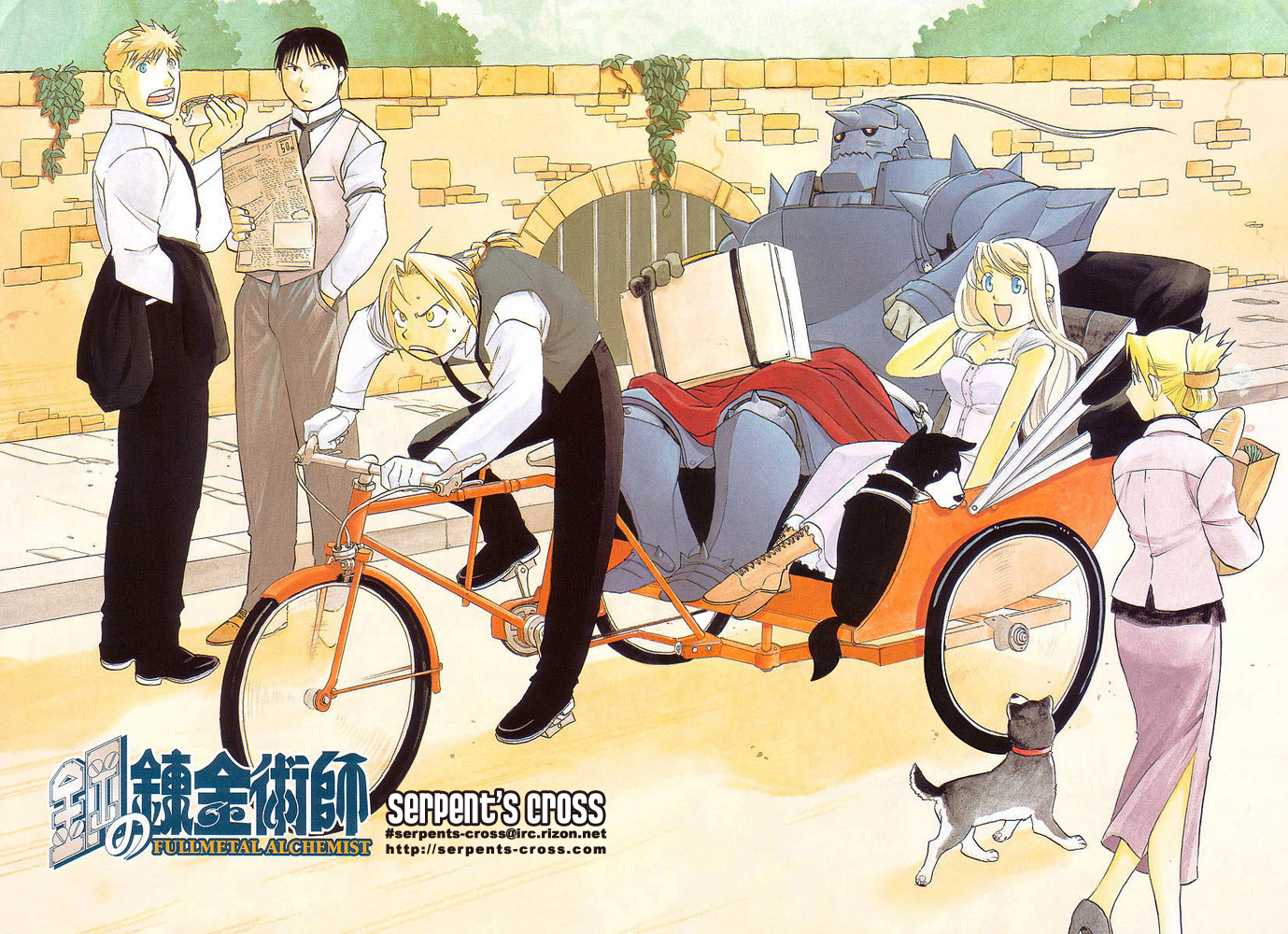 Arakawa Hiromu Fma Tags Anime Arakawa Hiromu
