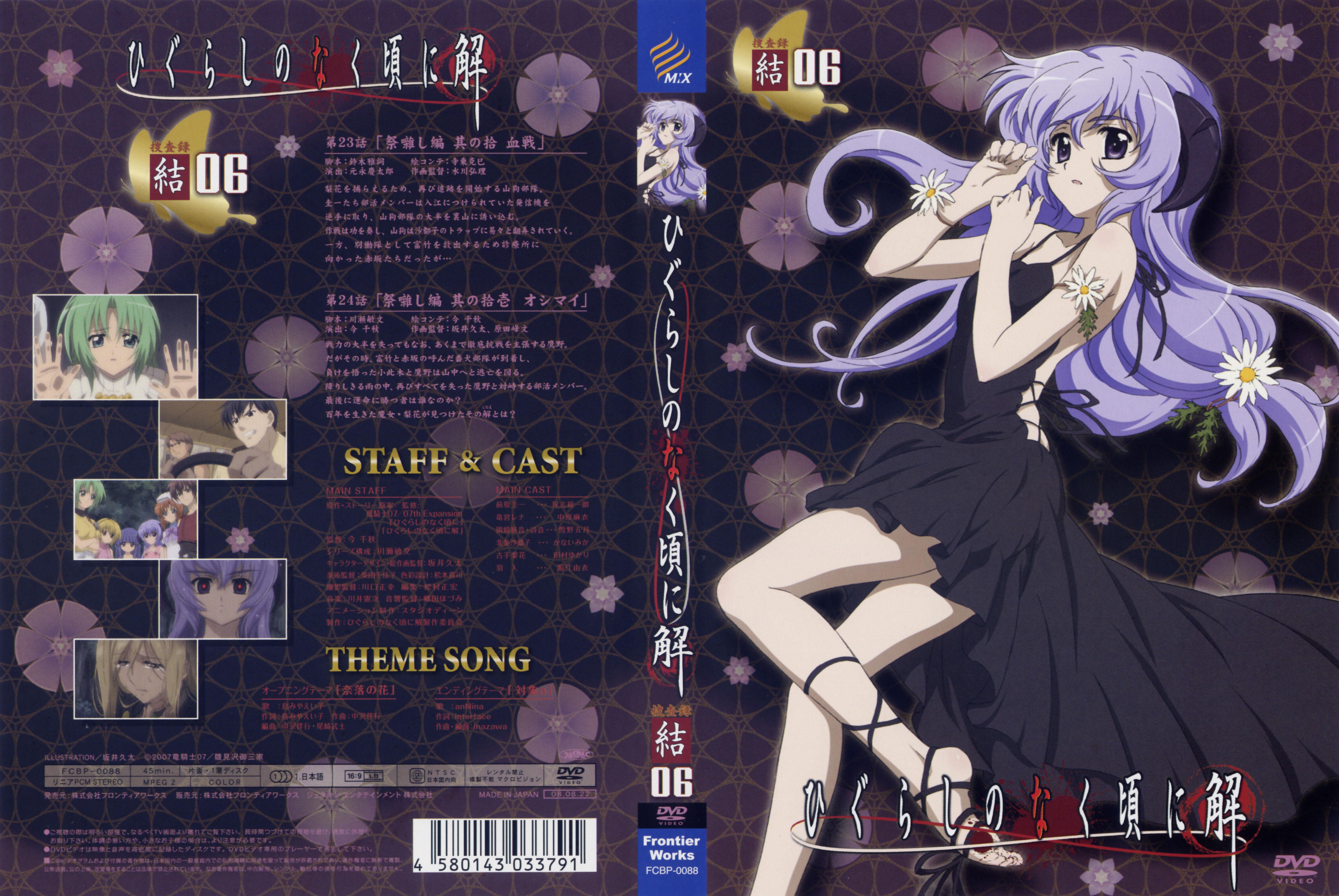 Furude Hanyuu Higurashi No Naku Koro Ni Kai Image 2354409 Zerochan Anime Image Board