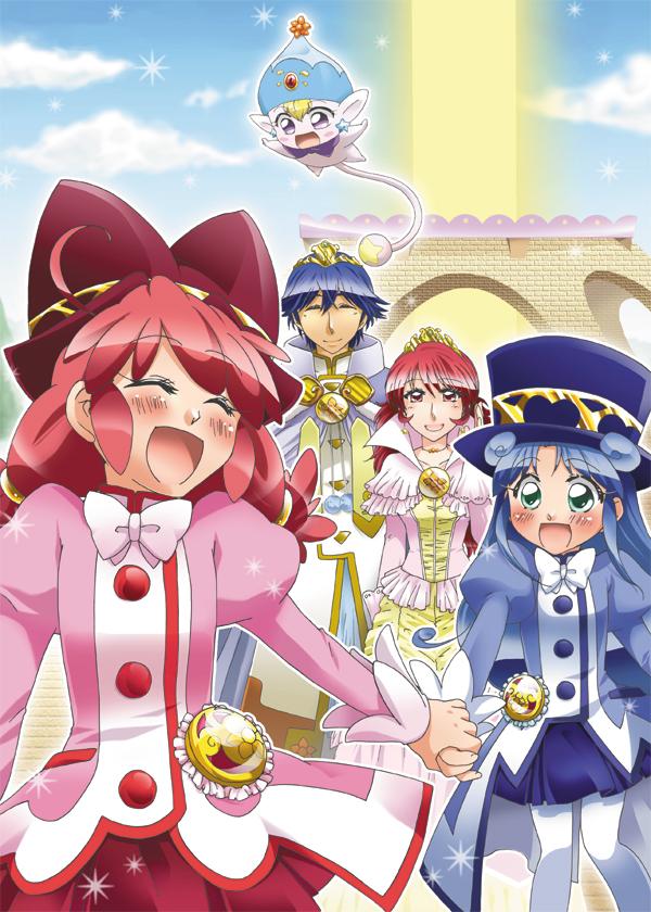 Tags: Anime, Sisters, Fushigiboshi no☆Futagohime, Rein, Fine, Mother, Parents