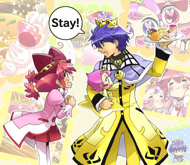 Tags: Anime, Princess, Cake, Fushigiboshi no☆Futagohime, Fine, Shade (futagohime), Milky