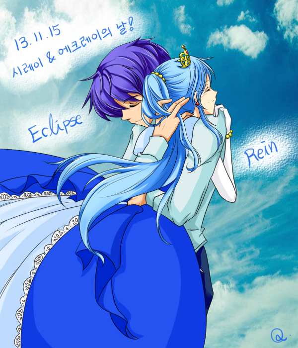Tags: Anime, Fushigiboshi no☆Futagohime, Rein, Shade (futagohime), Blue Sky, Korean Text, Text: Calendar Date