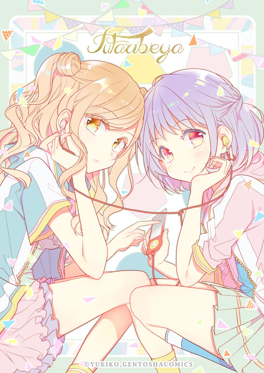 Futari Beya Room For Two Persons Zerochan Anime Image