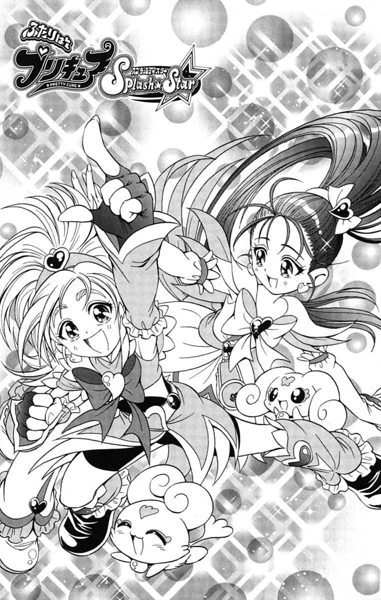 Futari Wa Precure Splash Star 1333247 Zerochan