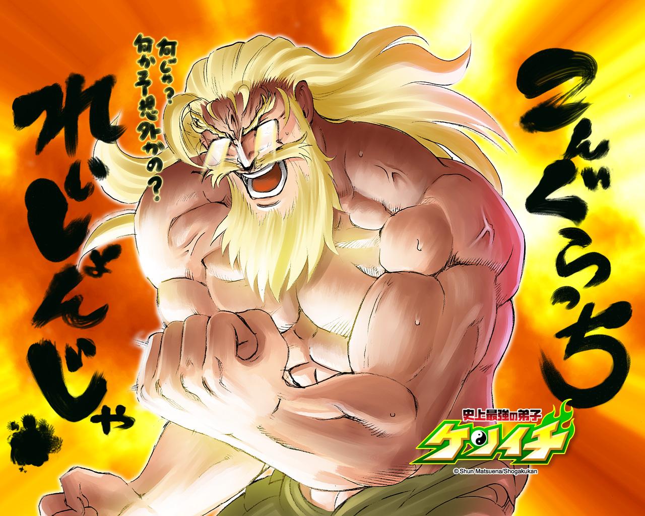 Fuurinji Hayato History S Strongest Disciple Kenichi Wallpaper