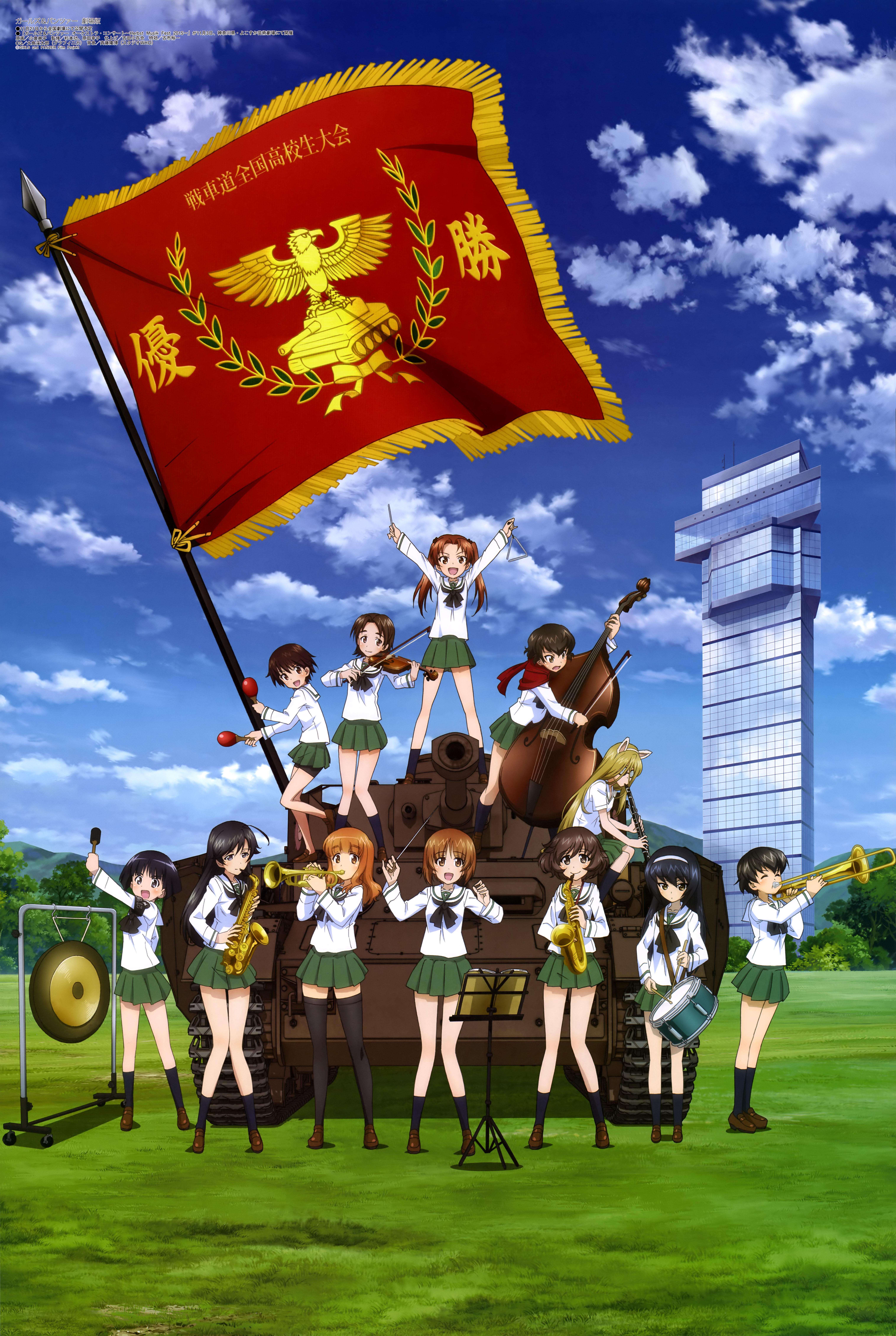 Sawa Azusa Girls Und Panzer Zerochan Anime Image Board