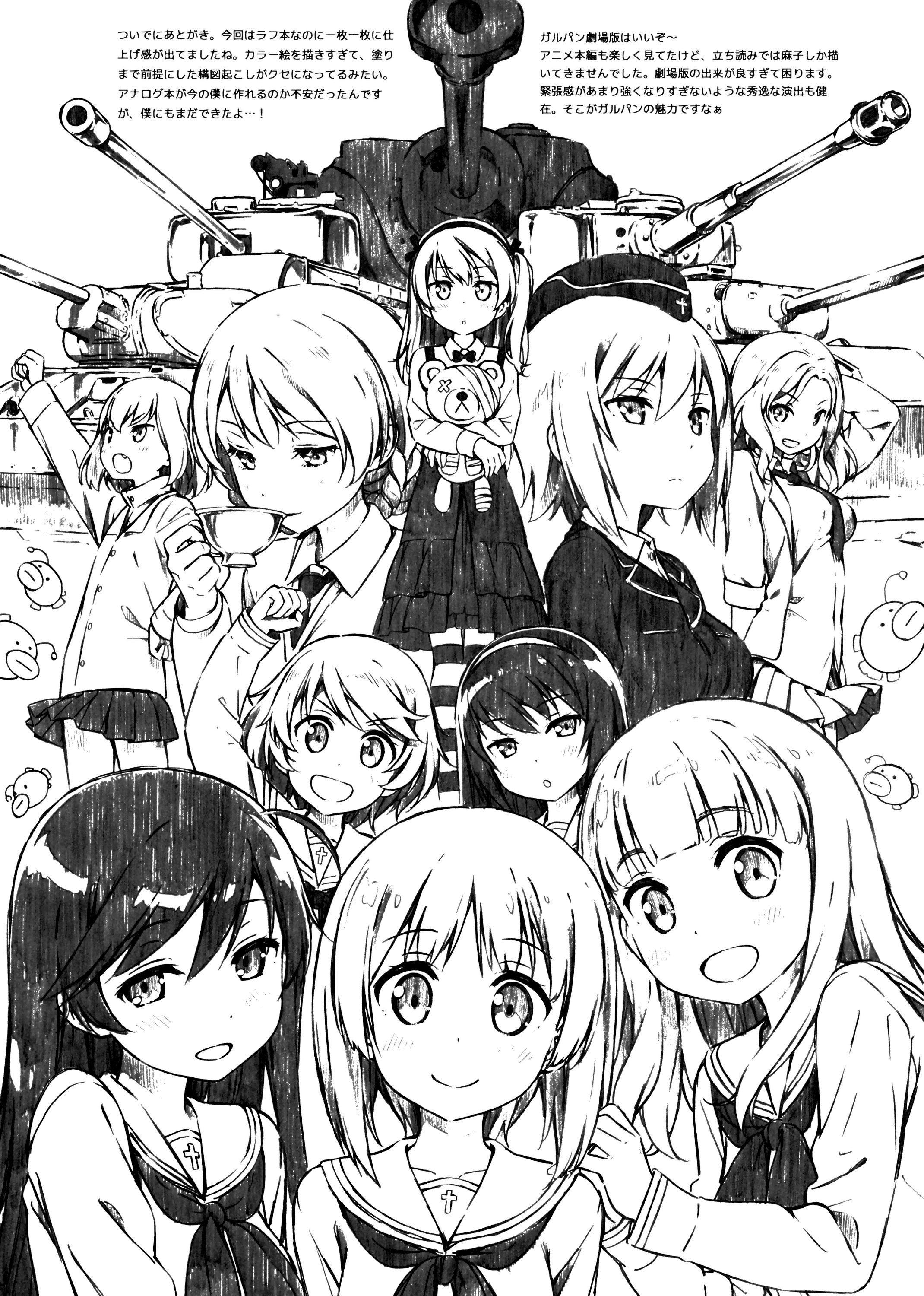 GIRLS und PANZER Mobile Wallpaper Zerochan Anime Image Board