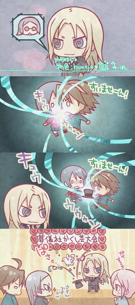 Tags: Anime, Yupon, GUILTY CROWN, Yuzuriha Inori, Tsutsugami Gai, Shibungi, Ouma Shu, 4koma, Artist Request