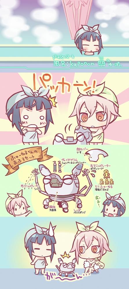 Tags: Anime, GUILTY CROWN, Tsugumi (GUILTY CROWN), Yuzuriha Inori, 4koma, Fyu-neru, Comic