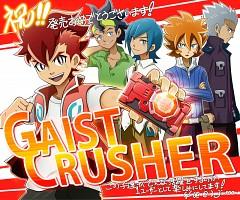 Gaist Crusher