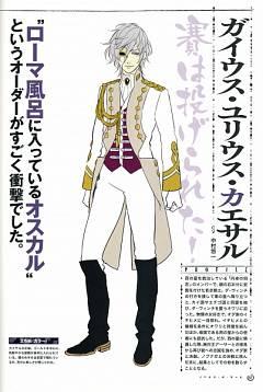 Gaius Julius Caesar (Nobunaga the Fool)