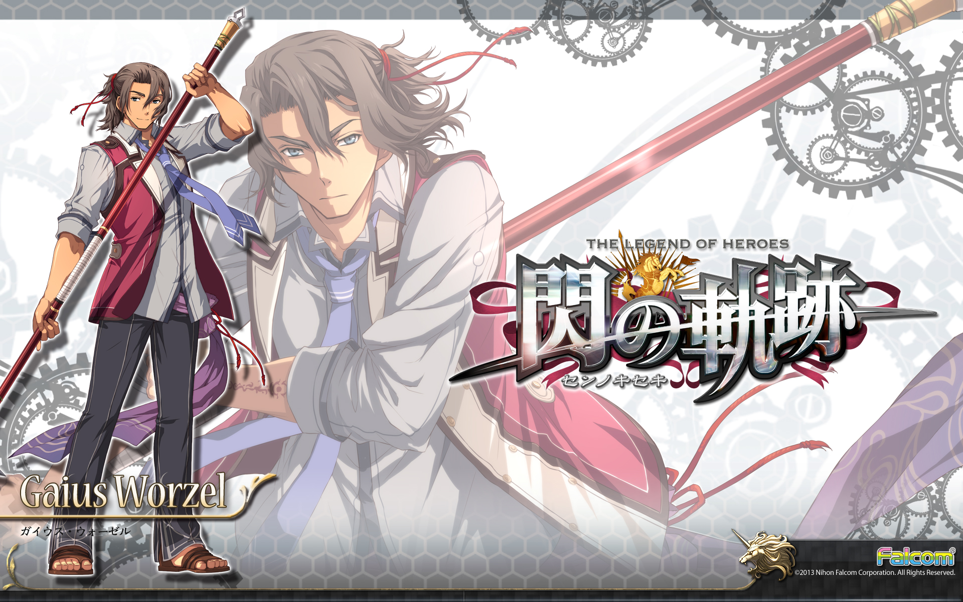 Gaius Worzel Eiyuu Densetsu Sen No Kiseki Wallpaper