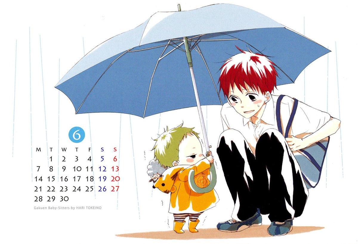 Картинки по запросу gakuen babysitters