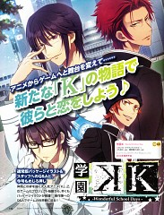 Gakuen K -Wonderful School Days-