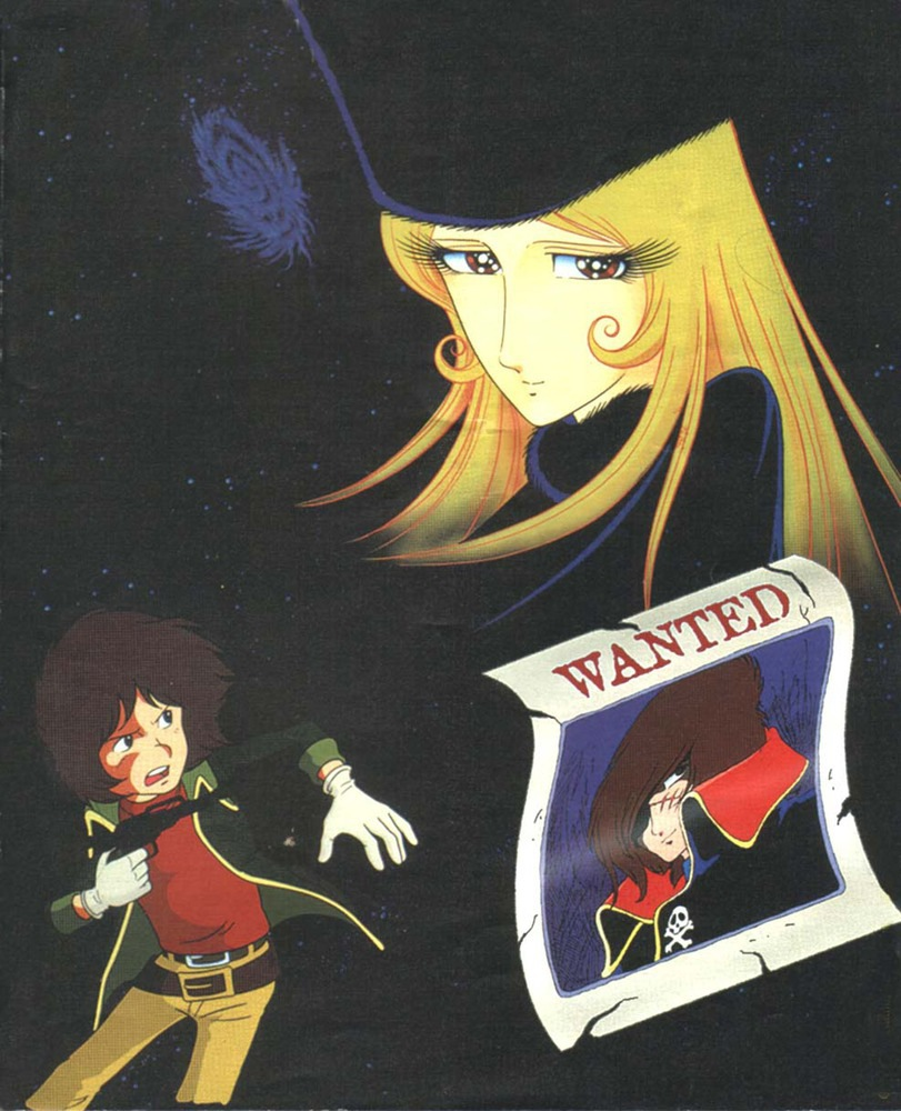 What necessary galaxy express 999 maetel commit