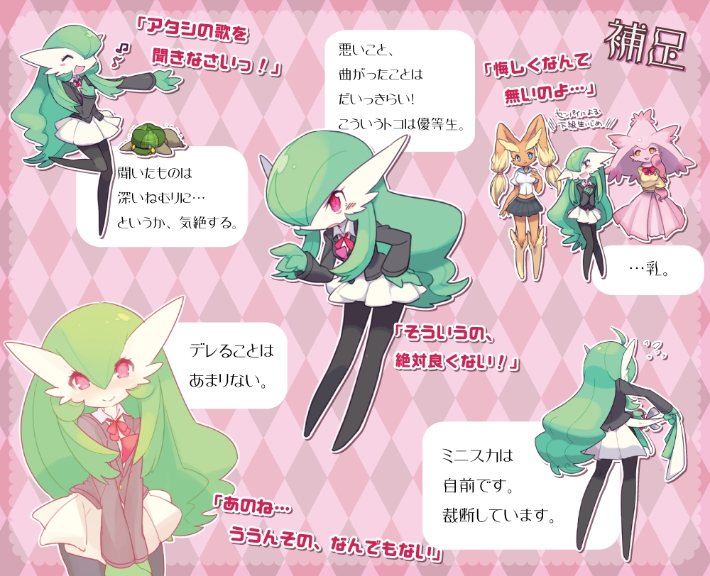 Gardevoir Pok 233 Mon Image 1289632 Zerochan Anime Image Board