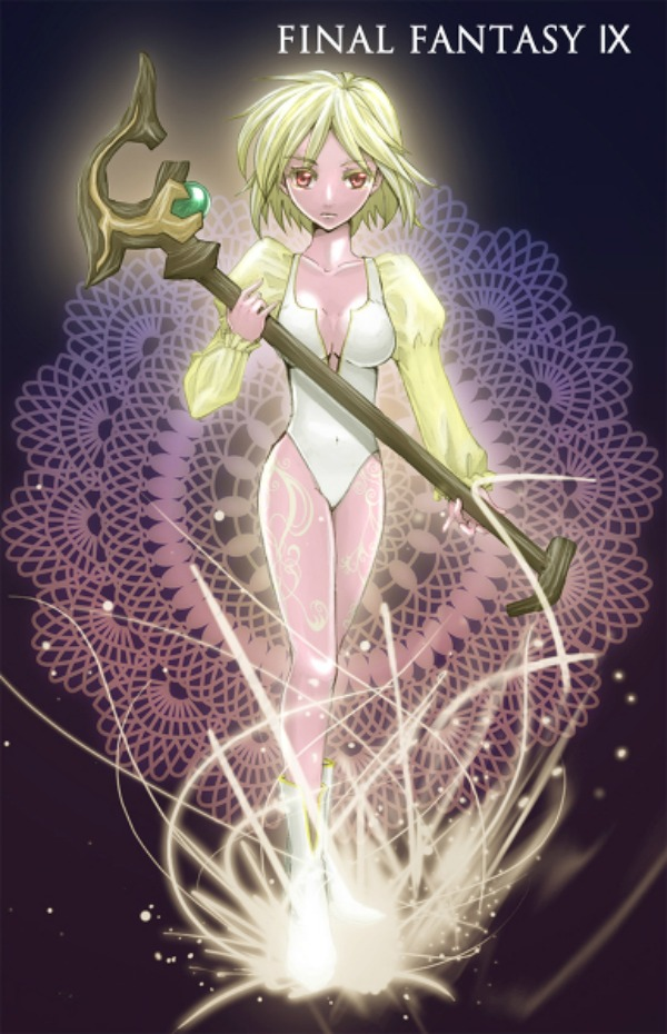 White Magic Final Fantasy