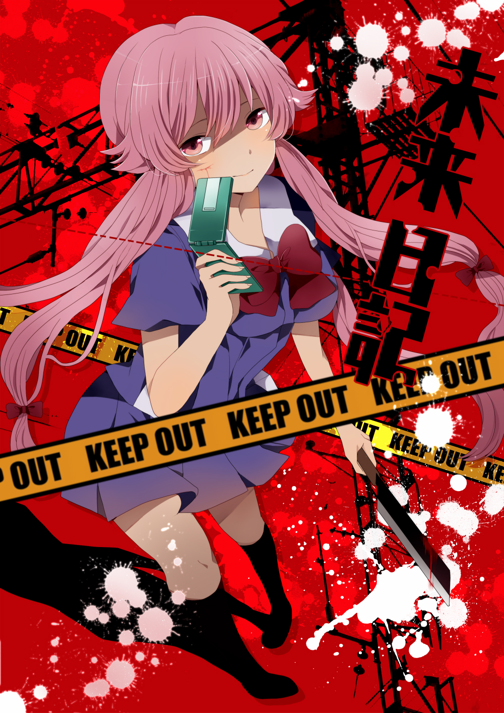 Gasai Yuno Knife Gasai Yuno/#855395 - Z...